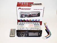 Автомагнитола Pioneer 579 - MP3 Player, FM, USB, SD, AUX Отличное качество Интернет магазин Код: КДН3939, фото 1