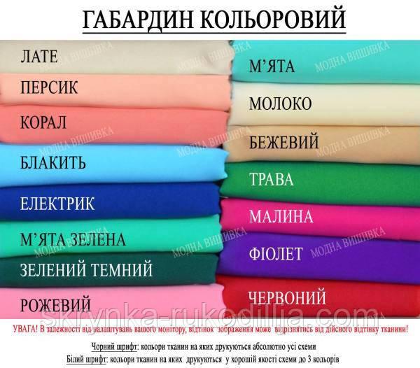 ... фото 2 · Заготовка для вишивки бісером нитками Сорочка жіноча Орхідеї 43ff0a310d7c2