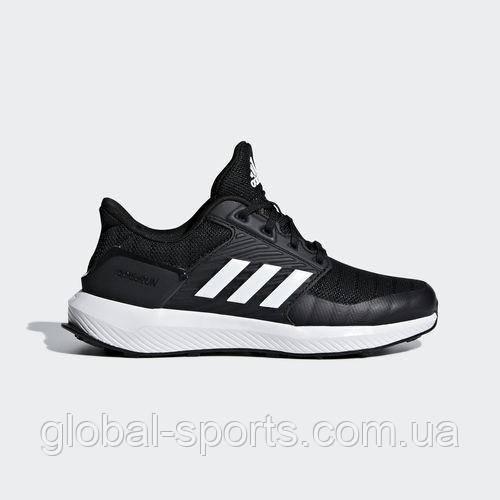 Детские кроссовки Adidas RapidaRun Wide K (Артикул:CM8489)