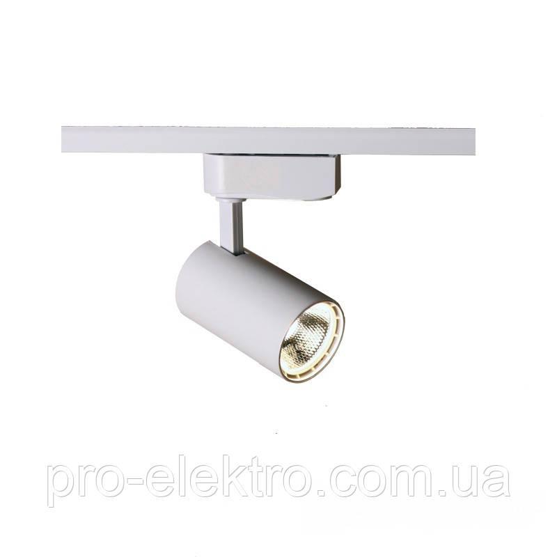 Светильник трековый EH-TL-0001 Белый /15W/H:130L:90D:60мм /1350Lm / 24°