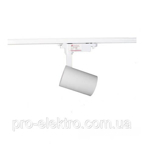 Светильник трековый EH-TL-0001 Белый /15W/H:130L:90D:60мм /1350Lm / 24°, фото 2