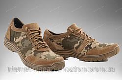 Летние облегченные кроссовки Фантом