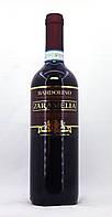 Вино Casa Vinicola Zaramella Bardolino 0.75 l