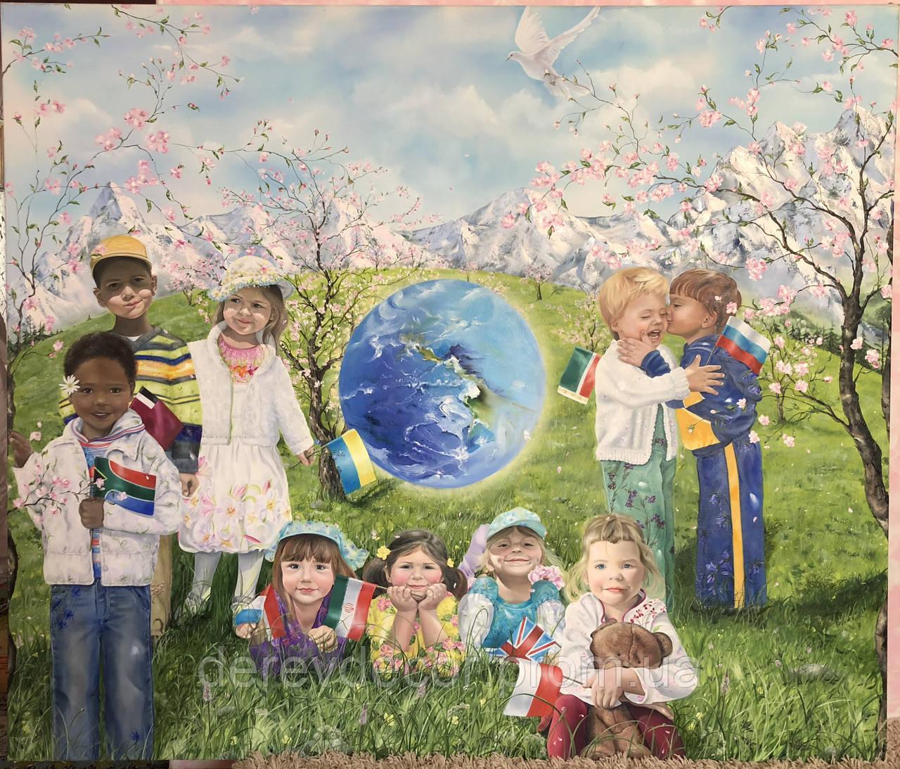 Картина «Дети послы мира» 1.7х1.5м