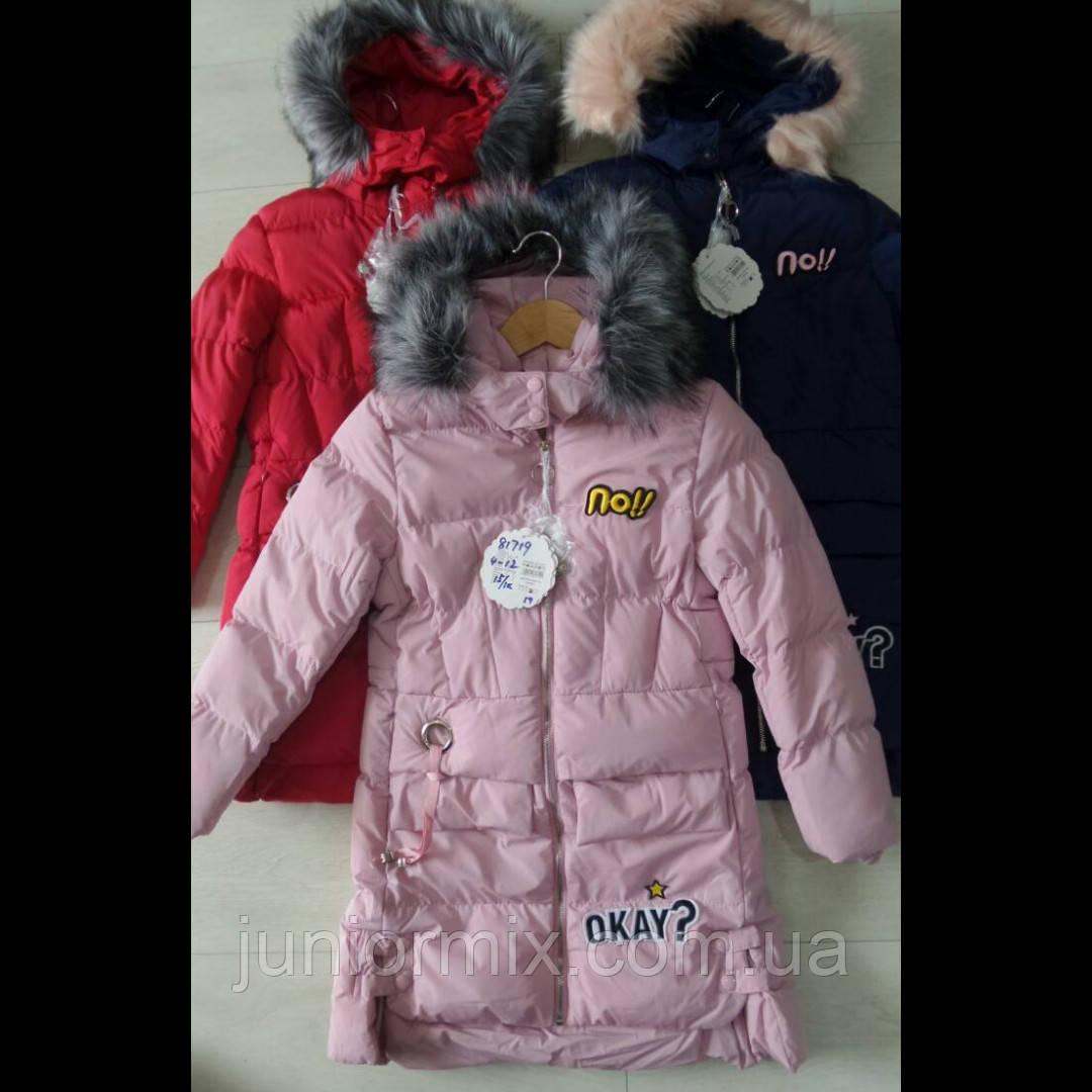 d04ebecf523f Купить Зимние детские куртки для девочек оптом GRACE в Хмельницком ...