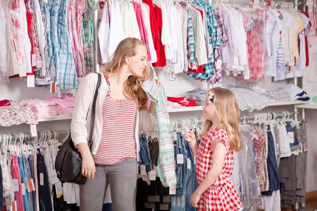 Как открыть магазин детской одежды - Беби Ленд