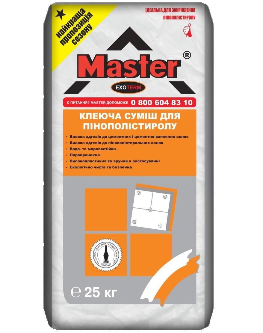 Смесь строительная сухая модифицированная «MASTER-EXOTERM»  (25 кг)