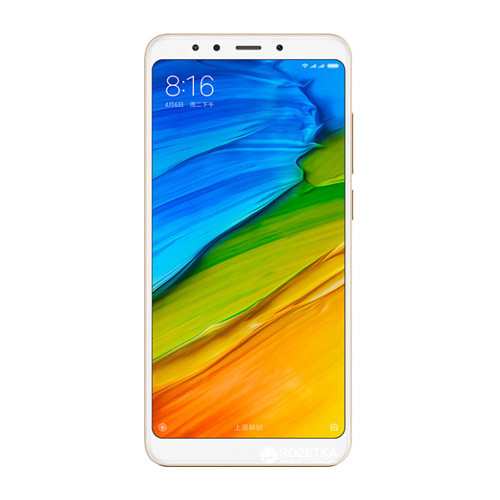 Смартфон Xiaomi Redmi 5 2GB/16GB Rose Gold