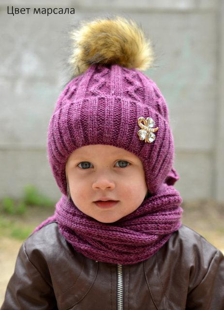 Красивая зимняя шапка для девочки Зима 2019