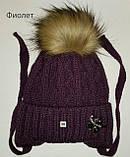 Зимняя шапка для девочки с помпоном с завязками, фото 6