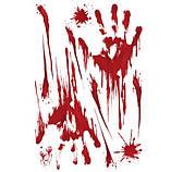 """Наклейка для Хэллоуина """"Кровавые следы"""" - размер наклейки 44*30см, расклеивать можно на свое усмотрение, фото 4"""