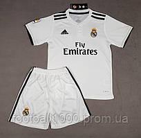 Детская футбольная форма Реал Мадрид 2018-19