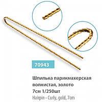 Набор шпилек SPL, 250 шт, золотые, 70943