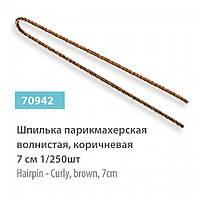 Набор шпилек SPL, 250 шт, коричневые, 70942