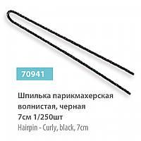 Набор шпилек SPL, 250 шт, черные, 70941