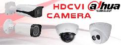 Системы видеонаблюдения Dahua