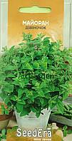 Майоран садовый Звоночек 0,1г