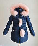 Детское зимнее пальто для девочек синего цвета, фото 1
