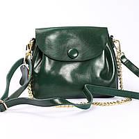 """Женская сумка, клатч через плечо из натуральной кожи """"Пуговка 3 Green"""""""