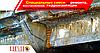 Специальные смеси для ремонта восстановления и гидроизоляции бетона и железобетонных конструкций