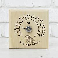 Термометр Т исп.8  для сауны бани