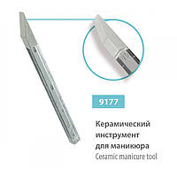 Лопатка керамическая SPL,    9177