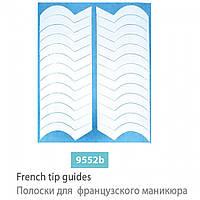 Полоски для французского маникюра,    SPL 9552b