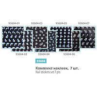 Комплект наклеек SPL, 93604 (7 шт.)