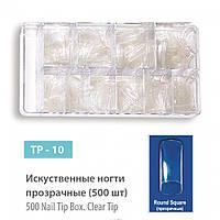 Искусственные ногти (типсы) SPL, прозрачные 500 шт., TP-10