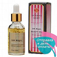 Масло для лица Victoria secret serum 24k magic beauty oil
