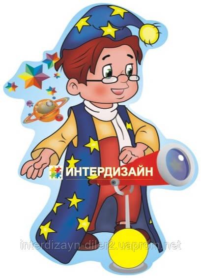 Крепления для рисунка Астроном