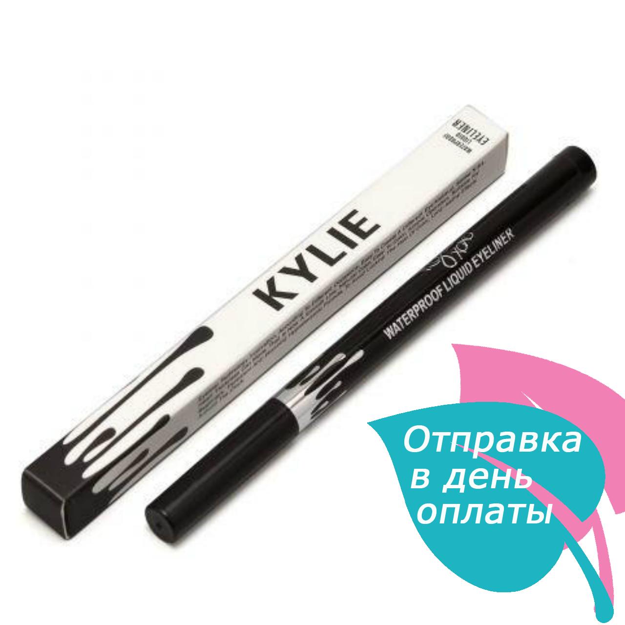 Подводка для век KYLIE Pencil waterproof liquid eyeliner, 0.55ml / 0.019oz