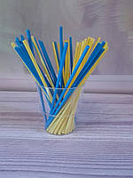 Палочки для кейк- попсов желто- голубые, 15 см
