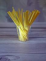 Палочки для кейк- попсов желтые, 15 см