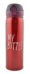 Термос My Bottle 500 мл металлический красный