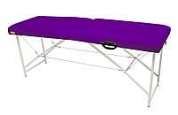 Массажный стол (косметологическая кушетка)  Ukrestet Lux, фиолетовый, CL, складной, двухсекционный