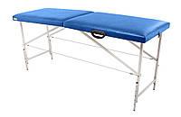 Массажный стол (косметологическая кушетка)  Ukrestet Comfort, синий, CC, складной, двухсекционный