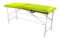 Массажный стол (косметологическая кушетка)  Ukrestet Comfort, лимонно-салатовый, CC, складной, двухсекционный