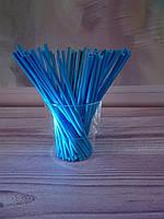 Палочки для кейк- попсов синие, 15 см