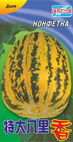 Семена дыни Конфетка F1 10 г, фото 2