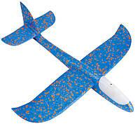 Детский самолет, метательный планер (68791), пенопластовый, активация кнопкой, цвет - синий