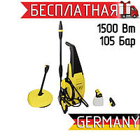 Мойка высокого давления 105 бар Германия
