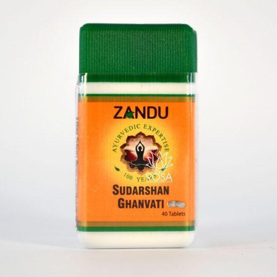 Сударшан Гханвати (Sudarshan Ghanvati, Zandu) средство от простуды и жара, 40 таблеток