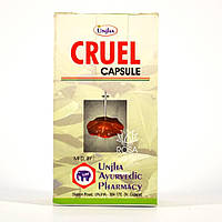 Круэль (Круель, Cruel, Unjha) 15 капсул высокоэффективное средство при лечении туберкулеза и анемии