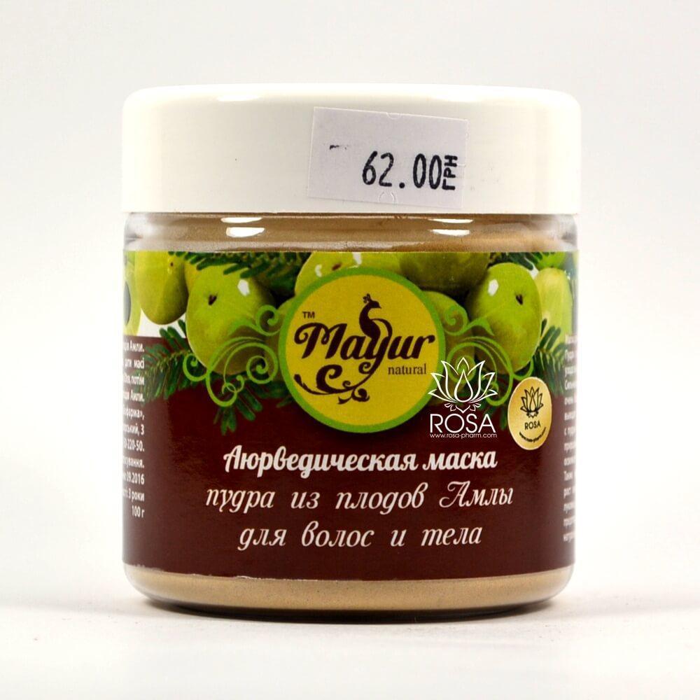 Аюрведическая маска для волос и тела из плодов амлы Mayur, 100 грамм