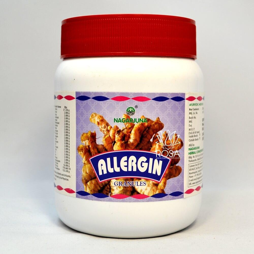 Аллергин Гранулы (Allergin Granules, Nagarjuna Ayurveda), 200 грамм