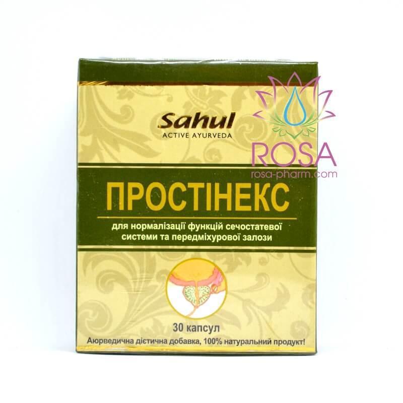 Простинекс, 30 капсул (Sahul, Индия)