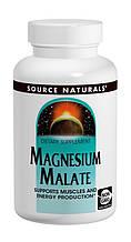 Магний + Яблочная Кислота (Магний Малат) 1250мг, Source Naturals, 180 таблеток