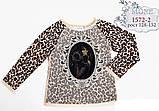 Кофта с леопардовым принтом тм МОНЕ р-ры 122, фото 2