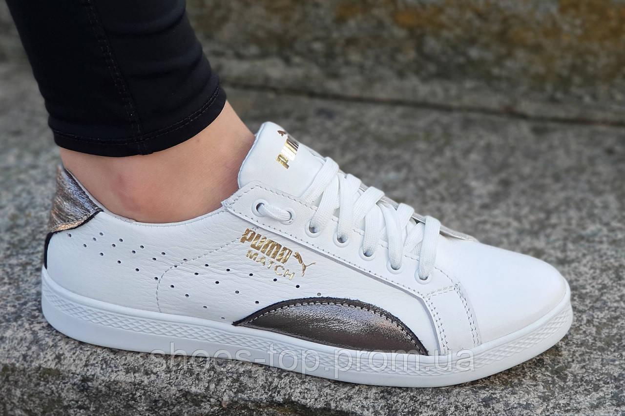 Кроссовки Puma реплика, женские, подростковые натуральная кожа белые  молодежные (Код  Ш1230) b8a5ed562f1